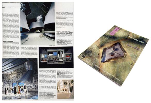 archicree magazine. jul/aug 2006